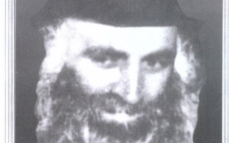 ר' שמואל צלכשוילי