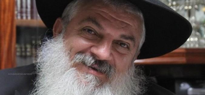 הרב יצחק מוזגרשוילי הלכות לחודש אלול