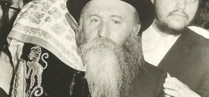 """הרב יעקב דבראשוילי זצ""""ל"""