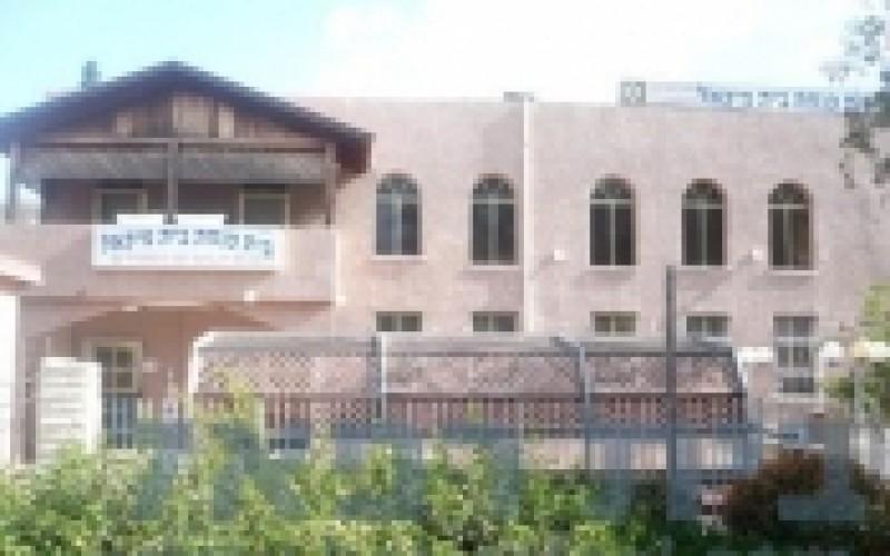 """בית הכנסת ע""""ש ר' מיכאל הקטן' באזור ו' אשדוד"""