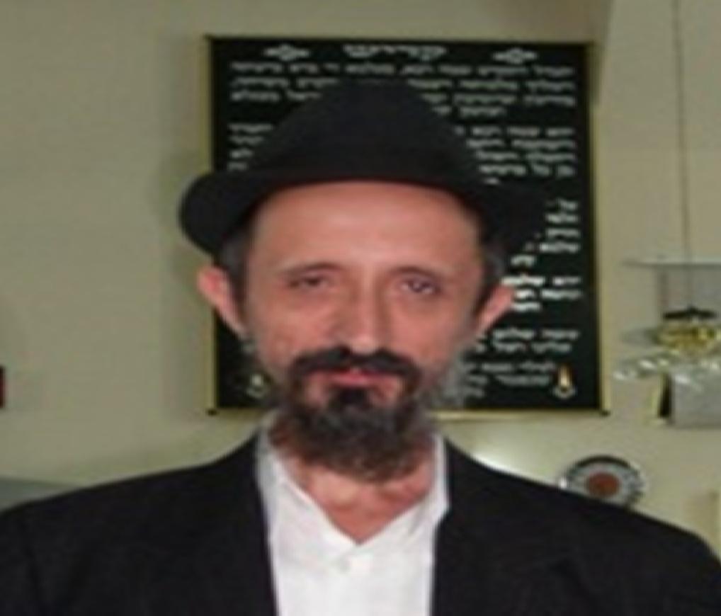 הרב יוסף אברמשוילי