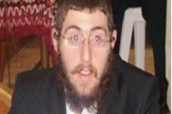 הרב אלירן מושיאשוילי בדברי תורה לפרשת 'משפטים'