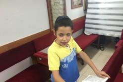 אמירת סליחות בבית הכנסת הקטן בשכונת שרת לוד