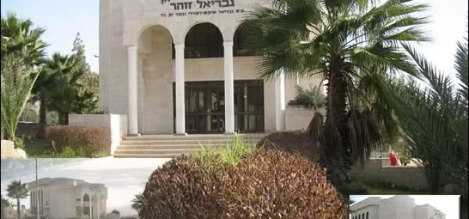 """בית הכנסת ע""""ש גבריאל זוהר בשוכנת רמות ירושלים"""