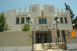 בית הכנסת 'גאולי ה' באור יהודה