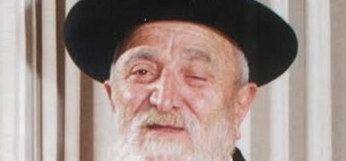 """חכם שמואל מיכאלשוילי ז""""ל"""