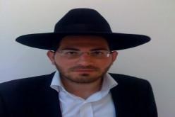 הרב אליהו מירילאשוילי בדברי תורה לפרשת 'תולדות'