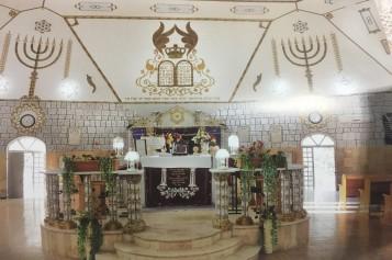 בית הכנסת 'חפץ חיים' בירושלים