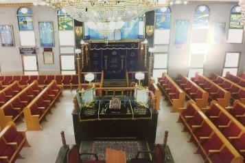 בית הכנסת 'חיים אברהם' בחולון