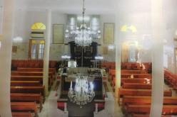 """בית הכנסת ע""""ש הרב אהרון בוטראשוילי"""