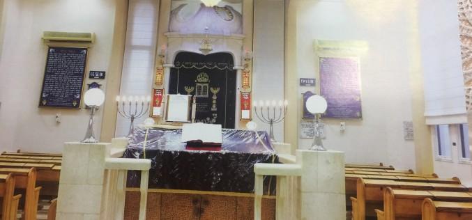 בית הכנסת 'בית שמואל' בקרית מלאכי