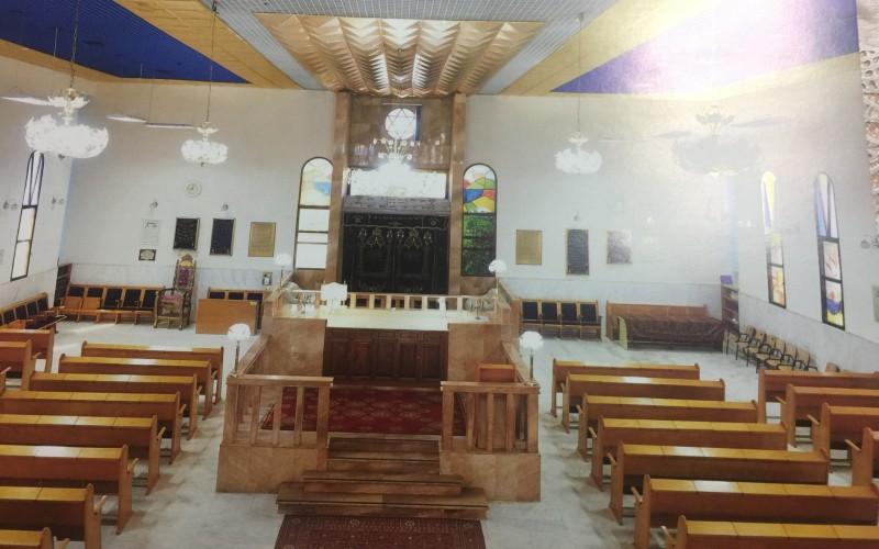בית הכנסת 'שבת אחים' בנתניה