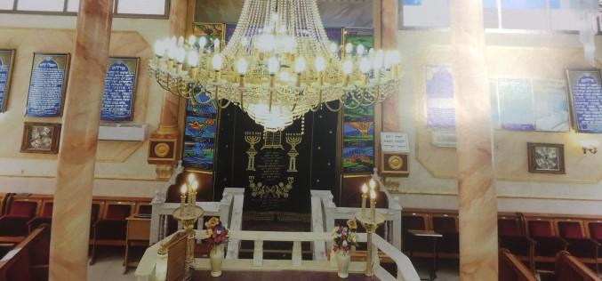 """בית הכנסת ע""""ש הרב אברהם חוולס בחולון"""