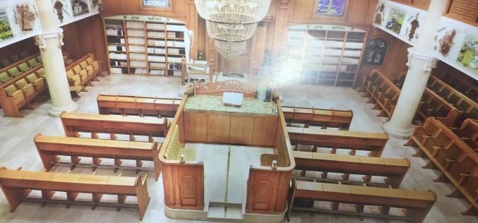 בית הכנסת 'בית אליהו' באשדוד