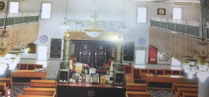 בית הכנסת 'מעיין חיים' בבאר שבע