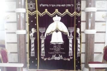 """בית הכנסת 'בית מיכאל' ע""""ש רבי מיכאל הקטן באשדוד"""